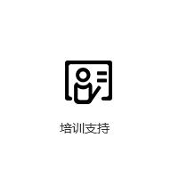 浙江娅茜新利18官网备用管理有限公司